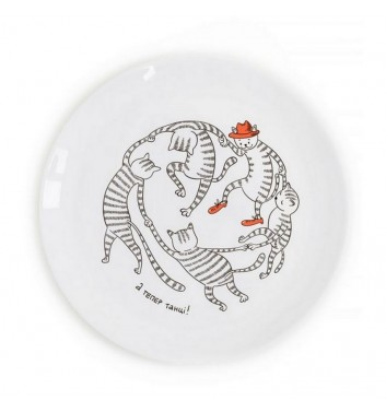 "Plate ""Dancing Cats"""