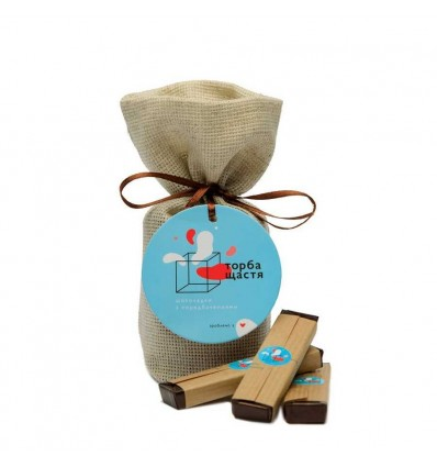 """Chocolate with the prediction """"Bag of Happiness"""""""