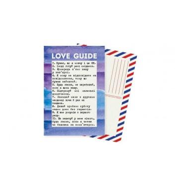 """Открытка """"Love guide"""""""