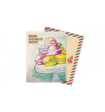Мини-открытка Mirabella postcards Сладкой жизни