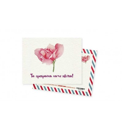"""Міні-листівка """"Квітка"""""""
