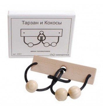 "Mini Puzzle ""Tarzan And Coconut"""