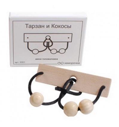 """Мини-головоломка """"Тарзан и Кокосы"""""""