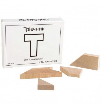 """Mini Puzzle """"Troyechnik"""""""