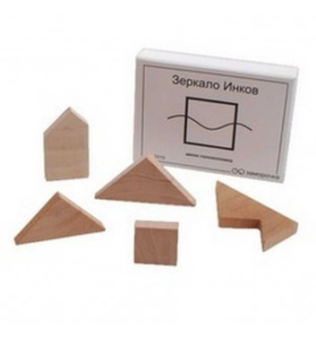 "Mini Puzzle ""Mirror Of Incos"""