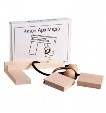 "Mini Puzzle ""The Key Of Archimed"""