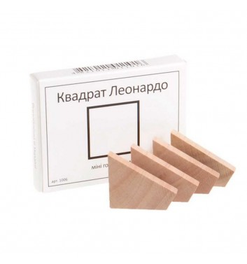 """Mini Puzzle """"Leonardo Square"""""""