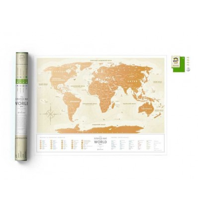 """Скретч карта мира Travel map """"Gold World"""" UA"""