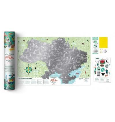 "Scratch Map of Ukraine Travel Map «My Mother Ukraine"" 1dea.me"
