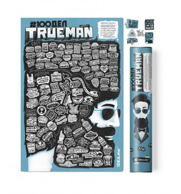 """Мотиваційний скретч-постер """"100 справ TRUEMAN edition"""""""