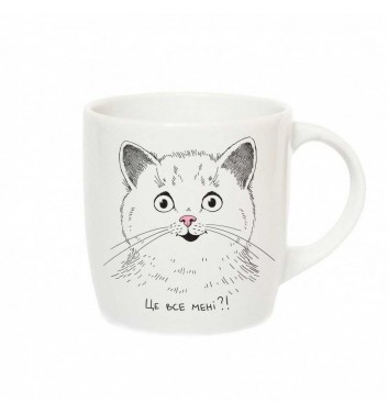 """Дитяча чашка """"Здивований котик"""""""