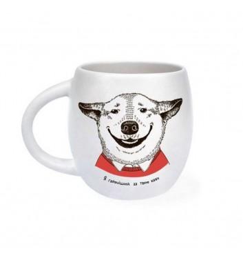 Чашка «Собака посмішака»