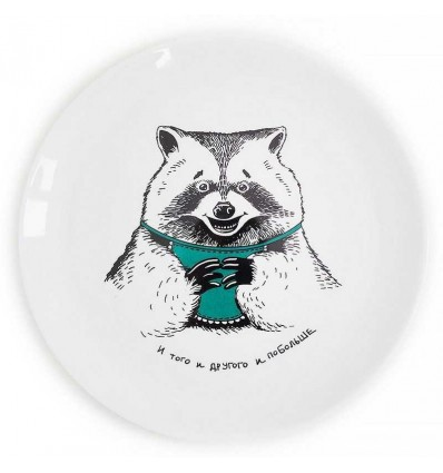 "Plate ""Raccoon-glutton"" Orner Store SHOS"