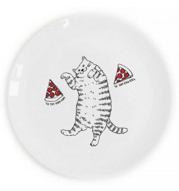 Plate «Cat with pizza» Orner Store SHOS