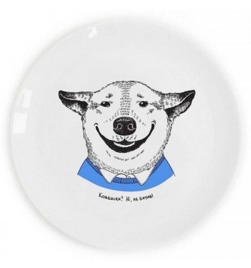 Тарілка «Собака-посмішака» Orner Store ШОСЬ