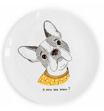 "Plate ""French Bulldog» Orner Store Shos"