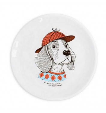 "Plate ""Beagle"""