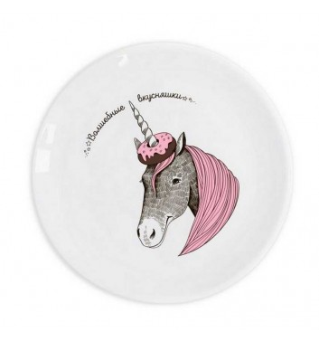 "Plate ""Unicorn"""