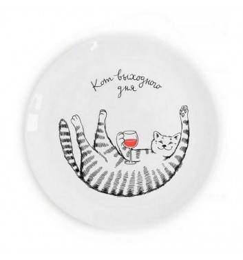 "Plate ""Cat Weekend"""