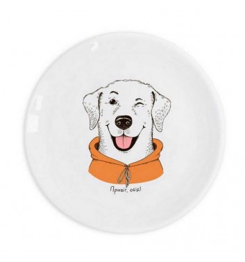 """Plate """"Labrador"""""""