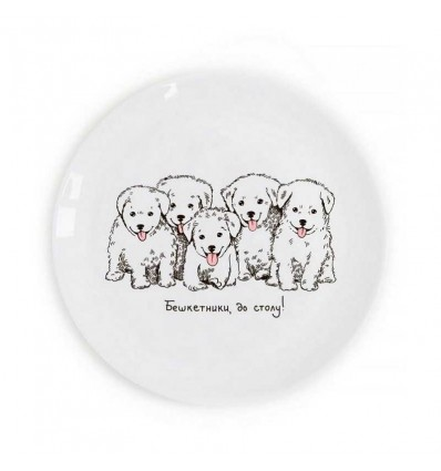 "Children plate ""Puppies"" Orner Store Shos"