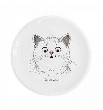 "Children plate ""cute cat"" Orner Store Shos"