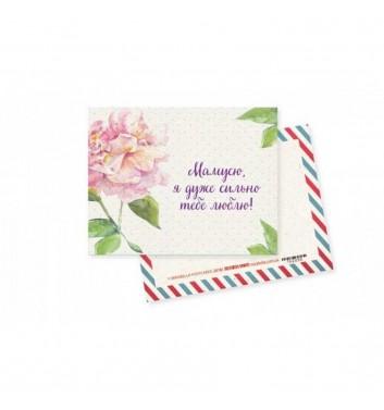"Mini-Postcard ""Mummy, I love you"""