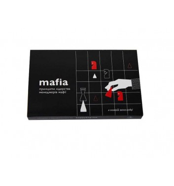 "A set of chocolates with prediction ""Mafia"""