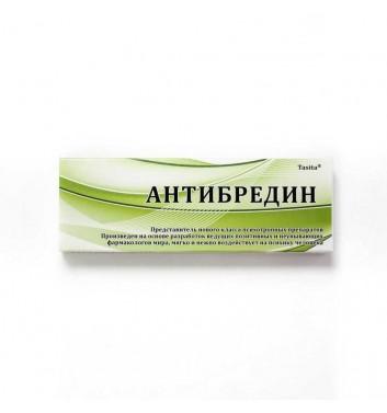 """Таблетки счастья """"Антибредин"""""""