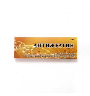 """Таблетки щастя """"Антижратін"""""""