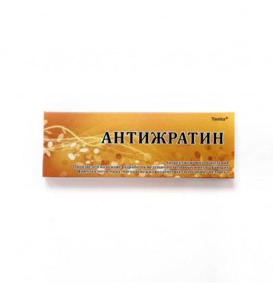 """Таблетки счастья """"Антижратин"""""""