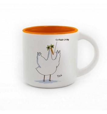 "Cup Goose ""Superstar"" Orange"