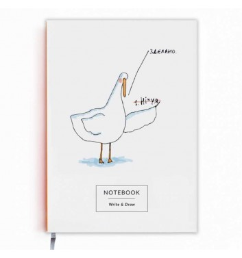 """Notebook Goose """"Done"""""""
