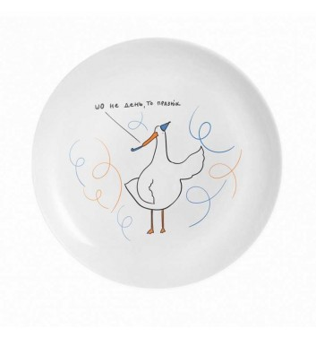 """Cup Goose """"Holiday"""""""