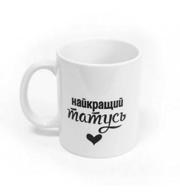 """Чашка ПМ """"Лучший папа"""""""