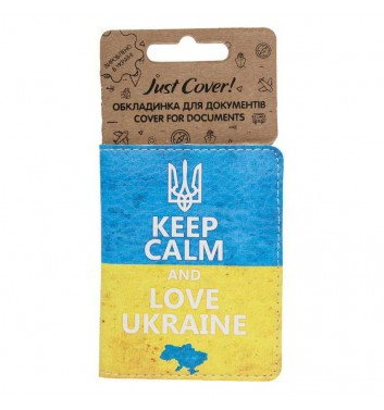 "Cover on ID card ""Keep Calm And Love Ukraine"""