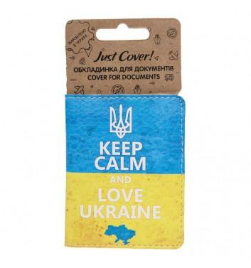 """Обкладинка на ID картку """"Keep Calm And Love Ukraine"""""""