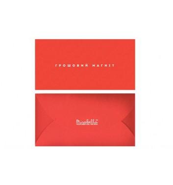 Конверт для денег Mirabella postcards Магнит