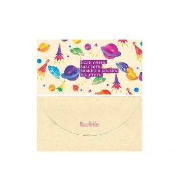 Конверт для денег Mirabella postcards Космос