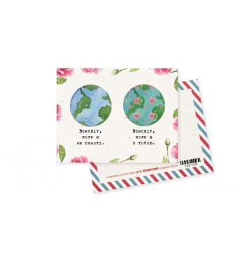 Мини-открытка Mirabella postcards Вселенная с тобой