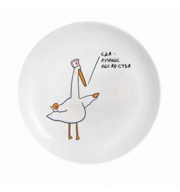 """Cup Goose """"Jeda - a medicine"""""""