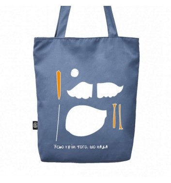 Bag Gifty Goose All