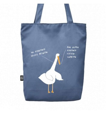 Bag Gifty Goose I want to hit someone