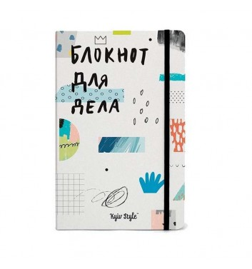Notebook Kyivstyle for the case White