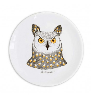 Plate Orner Store Serious Owl