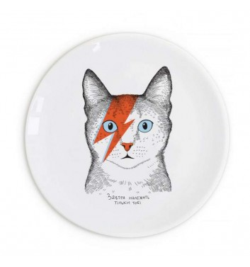 Plate Orner Store Bowie