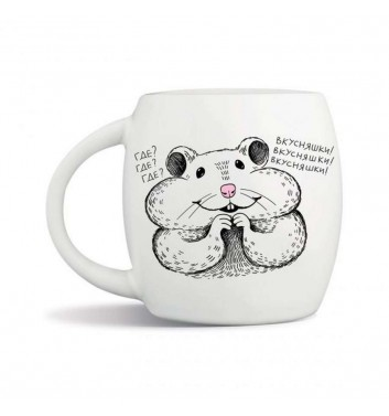 Cup Orner Store Hamster