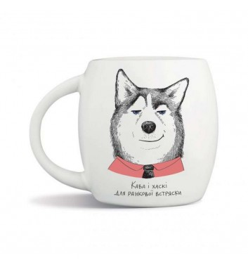 Cup Orner Store Clever husky