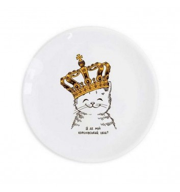 Children's plate Orner Store Kitty in the crown