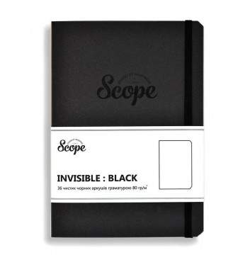 Notebook Invisible black